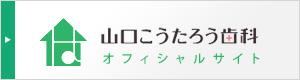 banner_site1